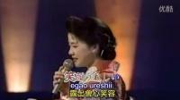 祝い酒__坂本冬美_ ( 二片剪輯 配字幕及中文翻譯) - YouTube [720p]