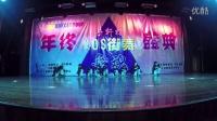 义乌kos街舞hiphop《我们来自周末班》2015年末大型公演