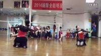 媚颜2014《印度舞-教学版》