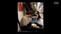 北京地铁上的假残疾乞丐
