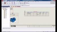 上海沐江-SolidWorks Electrical标准培训20-接线图