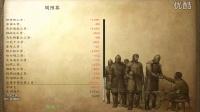 【真夏】骑马与砍杀:战团——新档第四十八集