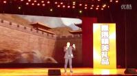 2015陕西最美民间歌手总决赛《大陕北》歌手镐天