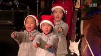 昆明圣约翰堂2015年圣诞夜音乐晚会