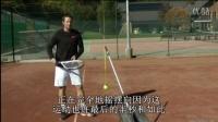 【凌众网球】网球七大技术相同点教学 网球教学   中文字幕