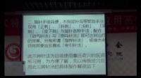 邱雅昌董氏奇穴针法微信:cpf3371