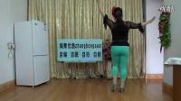 zhanghongaaa自编最美西藏32步四个方向的广场舞教学版原创