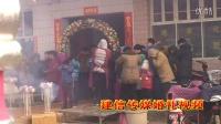 张建新拍摄 牡丹江来的新娘 哪见过昌黎县这风俗