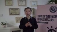 【催眠大师讲催眠】1  催眠小课堂开始啦 双胞胎催眠师 Omni催眠培训中心 催眠术课程