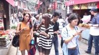 重庆旅游之二 磁器口
