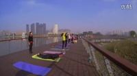 2016释然瑜伽新年108遍拜日式活动(漳州站)