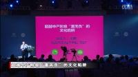 首届中国中产阶级海岛度假创客论坛暨第九届中国国际(海南)泛户外产业高峰论坛