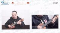 【指弹任务】《卡农Canon》尤克里里中国网ukulelecn2016年1月指弹演教学教程
