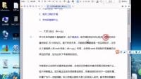 00网站建设培训教程引言-html、div+css篇-【上科互联】