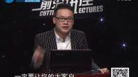 陈文强《服务营销36计》高清01