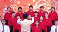 兴德棉织布车间代表队《咱们工人有力量》《中国志愿军军歌》