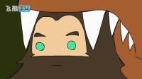 英雄联盟小动画1