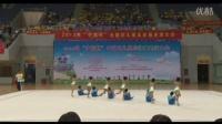全国幼儿基本体操表演大会 甲组自编操 (1)