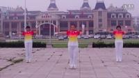程传栋上传:泰安市飞扬之队第2套快乐舞步健身操