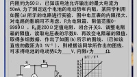 0084.高三物理唐景 第15讲 图像法再物理中的应用