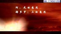 楼宇烈-心经智慧03_(new)_标清