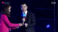 解读时代商机-思埠年度盛典吴召国演讲