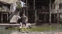 泰国小渔村的足球梦--PANYEE俱乐部诞生记(中文字幕)