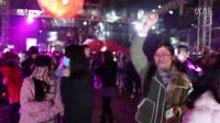 雪人跨年大project——兰桂坊成都2016跨年狂欢夜
