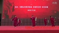 陈式太极拳辅导站2015带广告上传到网上的(第二版)
