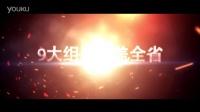 2015长江钢琴杯青少年钢琴比赛决赛预告片 旧版本