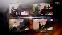 2015长江钢琴杯青少年钢琴比赛宣传视频