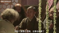[大话西游]191  灵山下的慈悲
