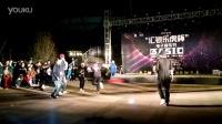 第二届南京Shuffle主题电音狂欢节丨团体赛19