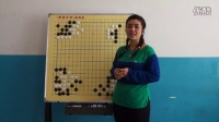 《围棋宝典基础篇》第22关教学视频
