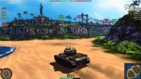 『酷乐制造』《坦克大战》第1期