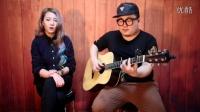 【阳仔玩吉他】Eastman AC422 普通朋友 西安阳仔 美女唱歌