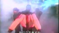 全球禁止传播魔术揭密01