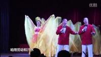 歌舞《共圆中国梦》