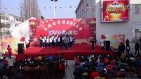 白塔寺中学2016元旦联欢会