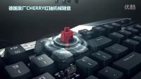 华硕ROG 机械键盘宣传片-GK2000