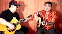 【阳仔玩吉他】陶喆 katrina 两个胖子作死的故事 西安阳仔 爆笑玩吉他