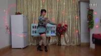 编舞优酷 zhanghongaaa 广场舞 新年好 八步舞 原创 轻松简单易学舞