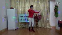 编舞优酷 zhanghongaaa 广场舞 拜新年 最新176步健身舞蹈教学版 原创