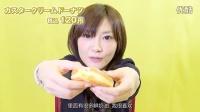 【大吃货爱美食】木下养不起系列之美味的7-11改款甜甜圈篇~160120
