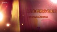 1634_感动中国晚会颁奖视频企业年会晚会AE片头模板