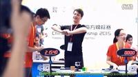2015WCA中国魔方锦标赛 Feliks Zemdegs四阶的单次纪录21.54