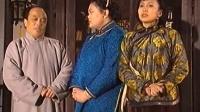 中华大丈夫03(粤语)