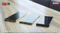 """【IT黑板报】第二期:索尼4K吓死猫,华为""""包养""""苹果表"""