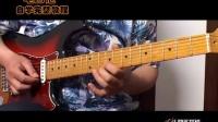 《永远之后》电吉他演奏示范《电吉他自学完整教程》