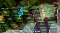 神奇宝贝1999剧场版——《洛奇亚的爆诞》